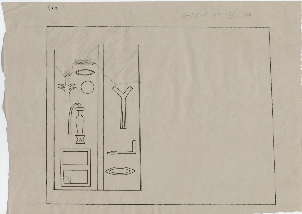 Drawings: G 1038: relief from false door, part of right side