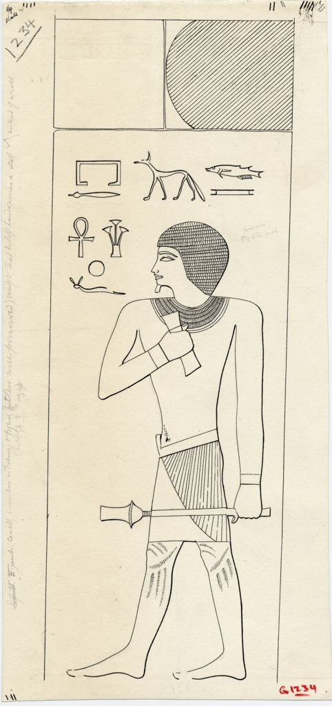 Drawings: G 1234: relief from court, entrance, E jamb