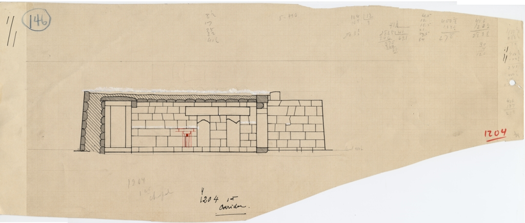 Maps and plans: G 1204, Section of chapel