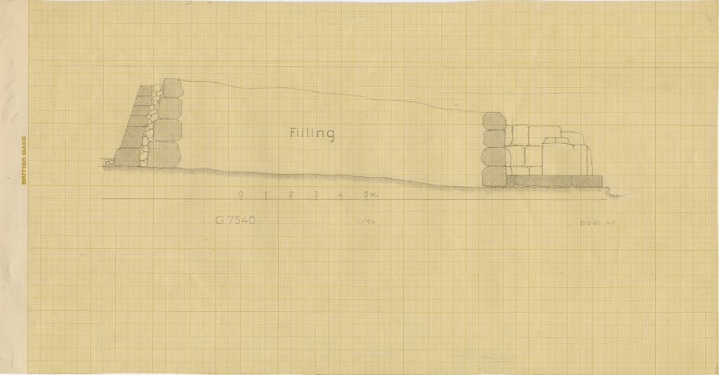 Maps and plans: G 7540, Section of chapel
