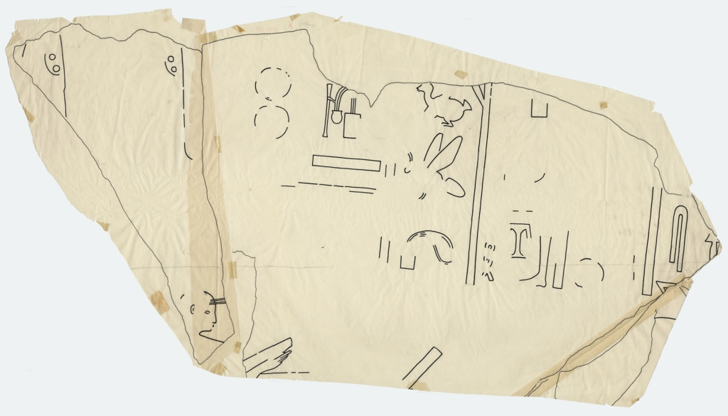 Drawings: G 7510: relief fragments from chapel, W wall