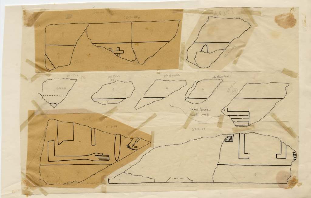 Drawings: G 7510: relief fragments