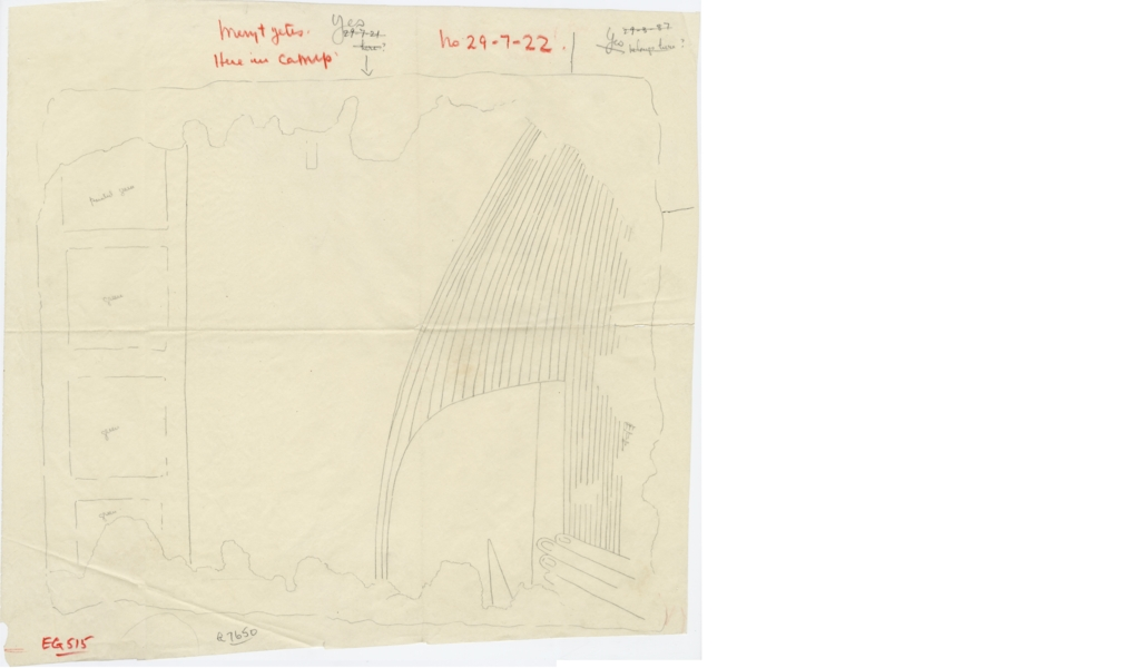 Drawings: G 7650: relief fragment