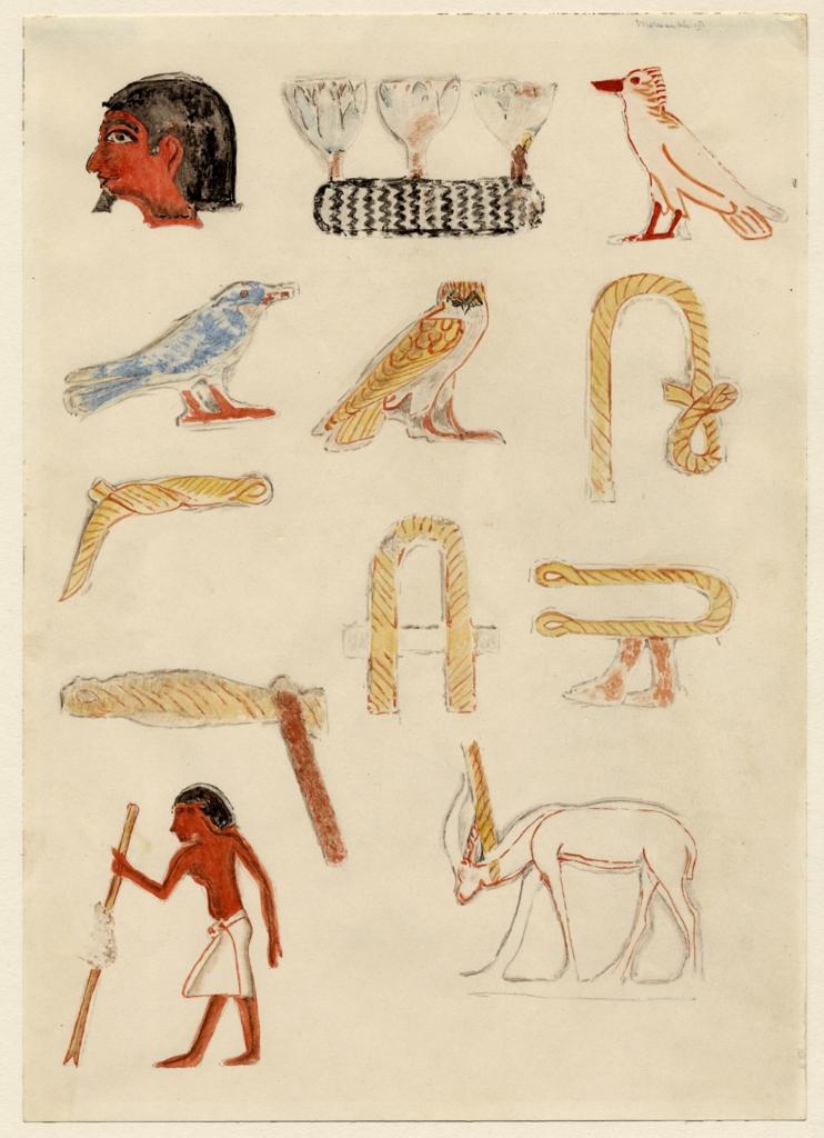 Drawings: G 7530-7540: hieroglyphs  (modern painting)