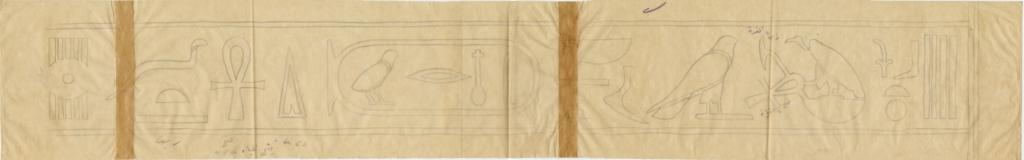 Drawings: G 7000 X: curtain box, top
