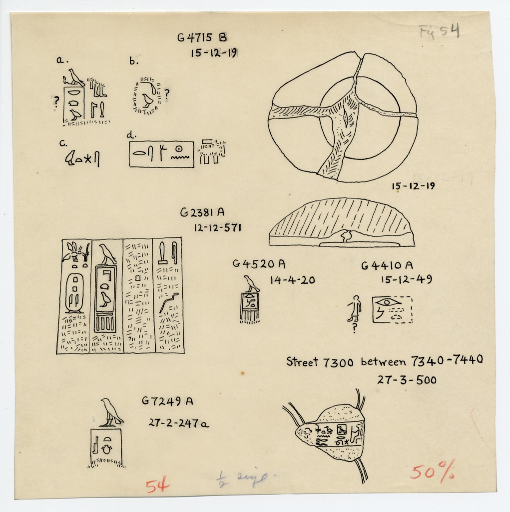 Drawings: Sealings from G 2381, G 4410, G 4520, G 4715, G 7249, Street G 7300, 7340-7440