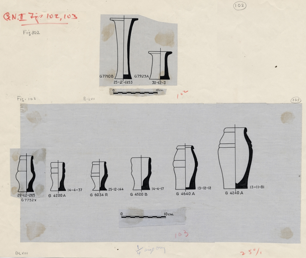 Drawings: Pottery from G 4220, G 4240 , G 4520, G 4640, G 6034, G 7710, G 7752, G 7923