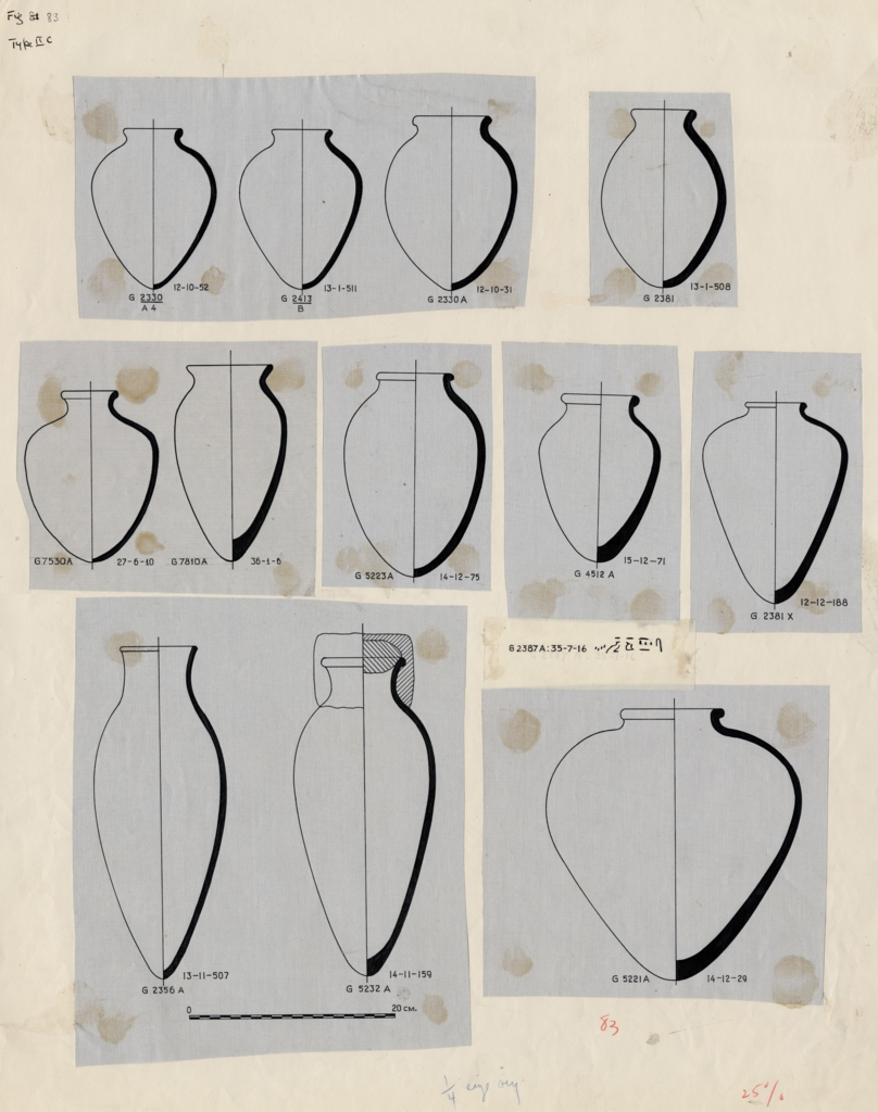 Drawings: Pottery, jars from G 2356, G 2413, G 2381, G 4512, G 5221, G 5223, G 5232, G 5380, G 7530-7540, G 7810