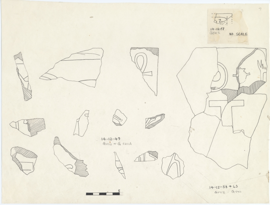 Drawings: Statue fragments from G 5110, G 5211, G 5411, G 5412