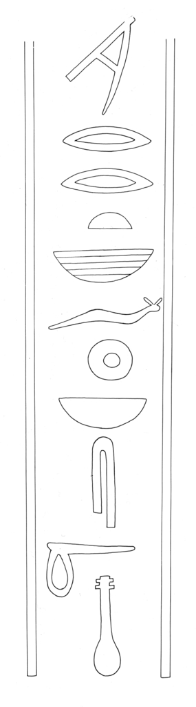 Drawings: G 5080: relief from E jamb, W face