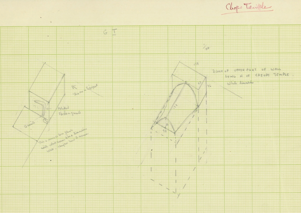 Drawings: Khufu Pyramid Temple: block from upper part of wall, from N of temple, limestone