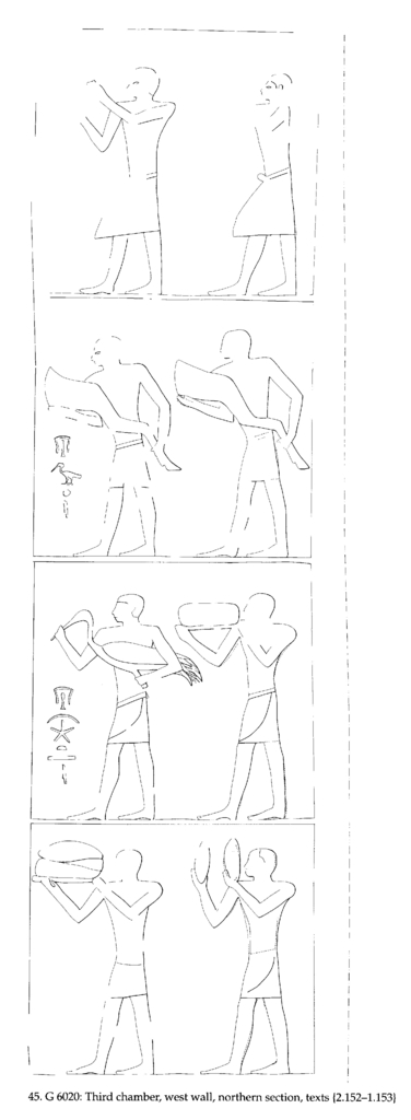 Drawings: G 6020: relief from third chamber, W wall, N section