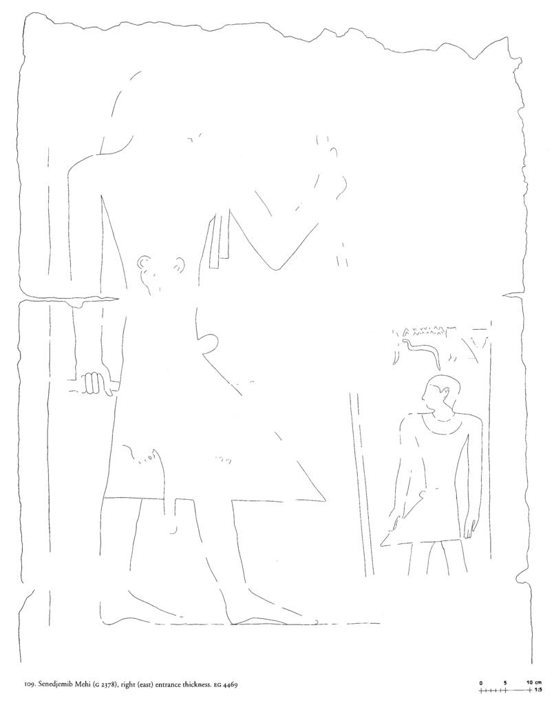 Drawings: G 2378: relief from E entrance thickness