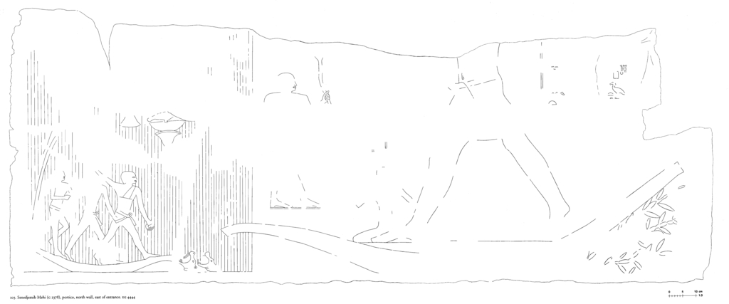 Drawings: G 2378: relief from N wall, E of entrance