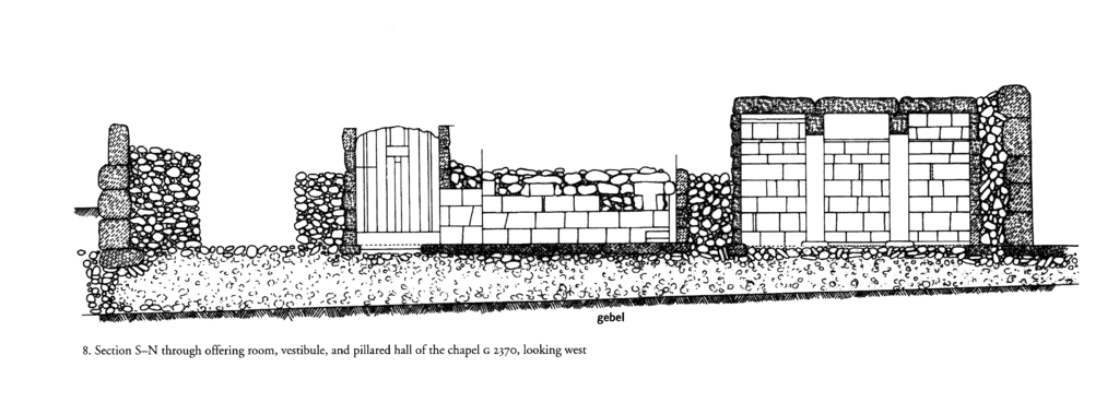 Maps and plans: G 2370, Section of chapel