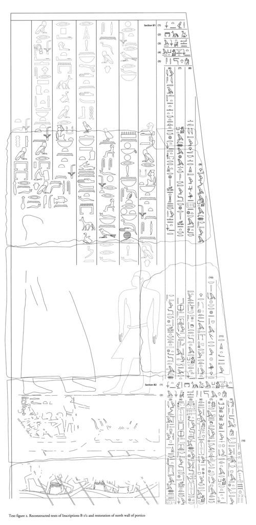 Drawings: G 2370: relief from portico, N wall