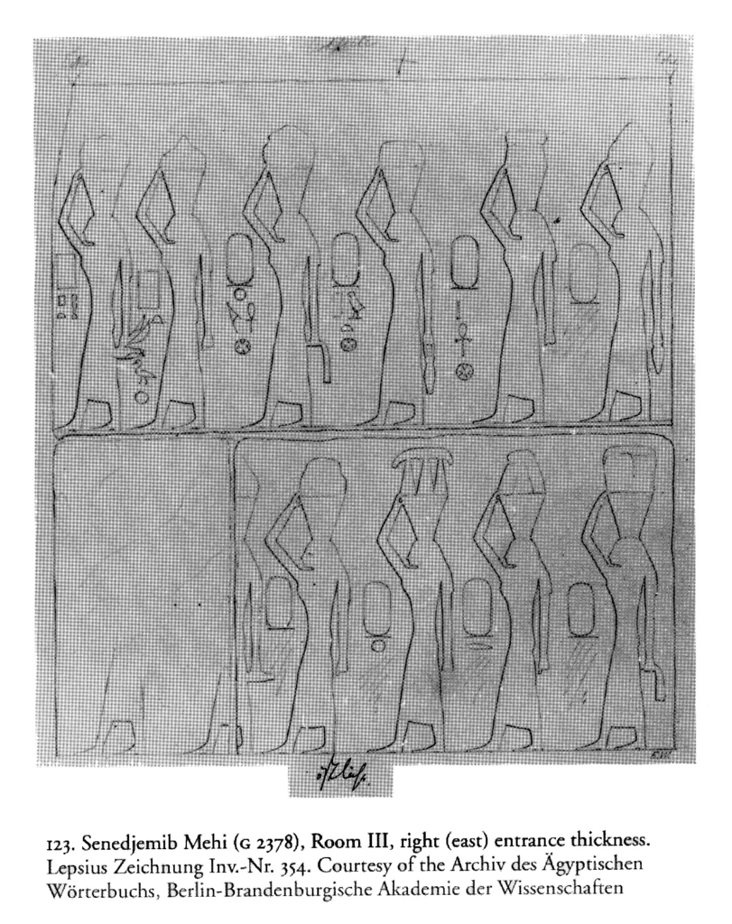 Drawings: G 2378: relief from Room III, E entrance thicknesses