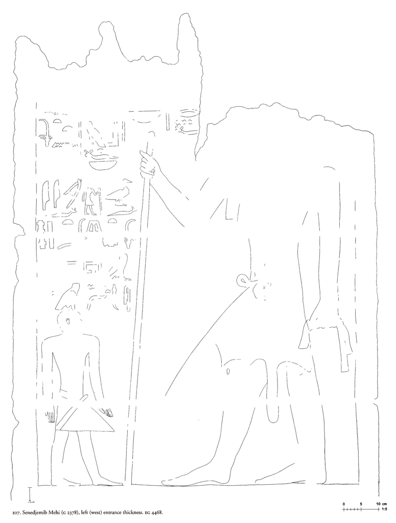 Drawings: G 2378: relief from W entrance thickness