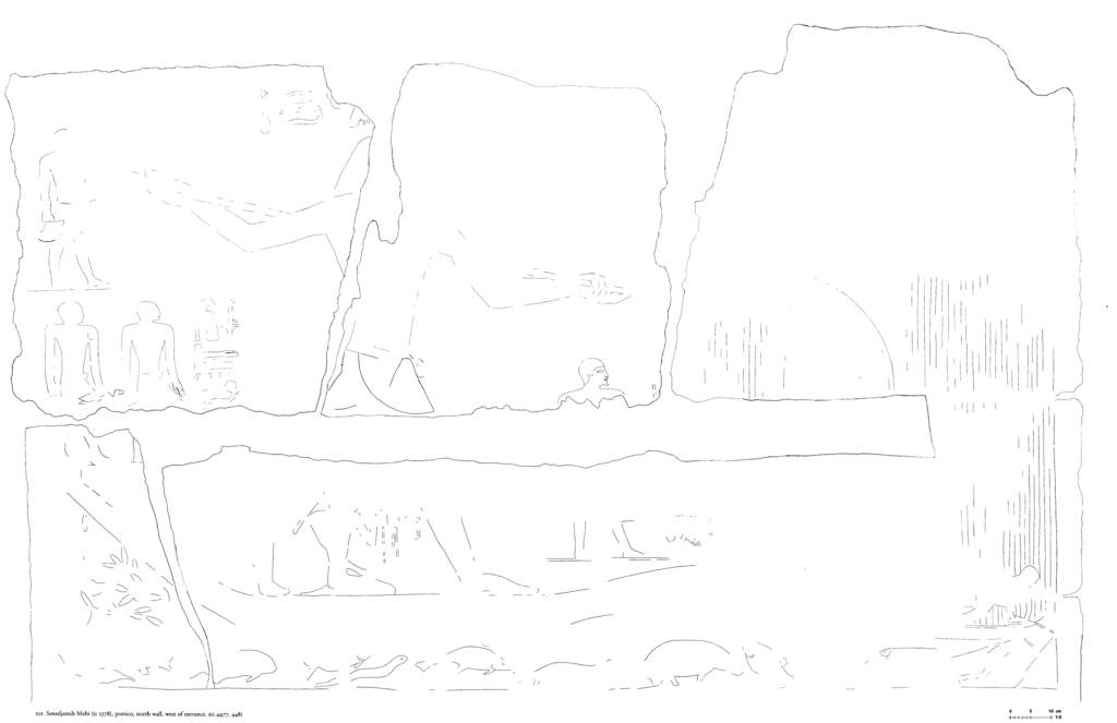 Drawings: G 2378: relief from portico, N wall, W of entrance
