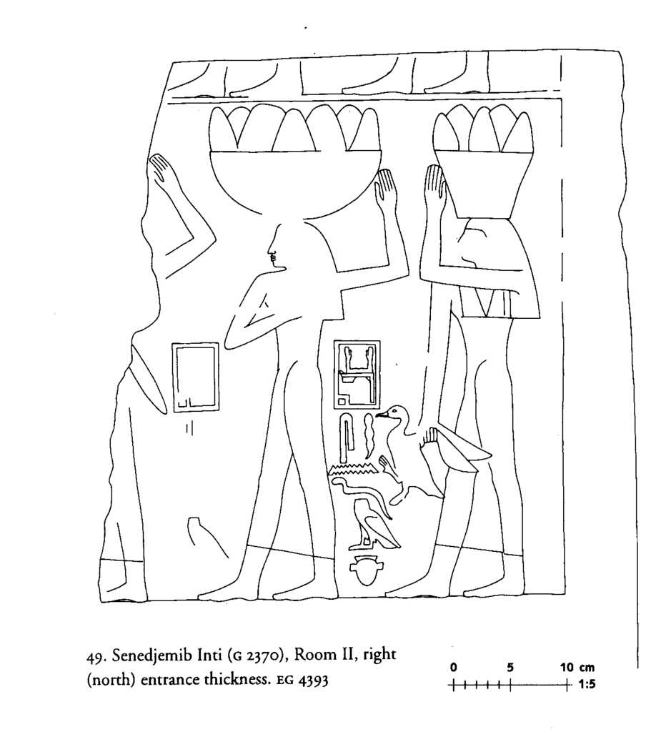 Drawings: G 2370: relief from Room II, N entrance thickness