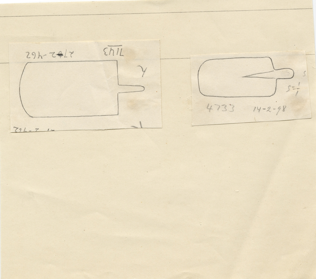 Drawings: Razors, copper, from G 4733 and G 7143