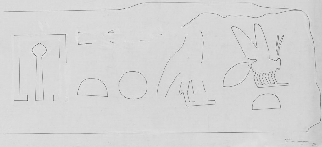 Drawings: G 7211: relief from loose stone