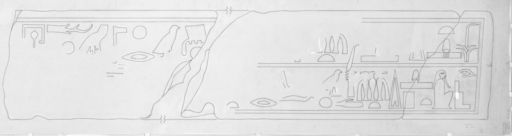 Drawings: G 7211: relief from loose stones