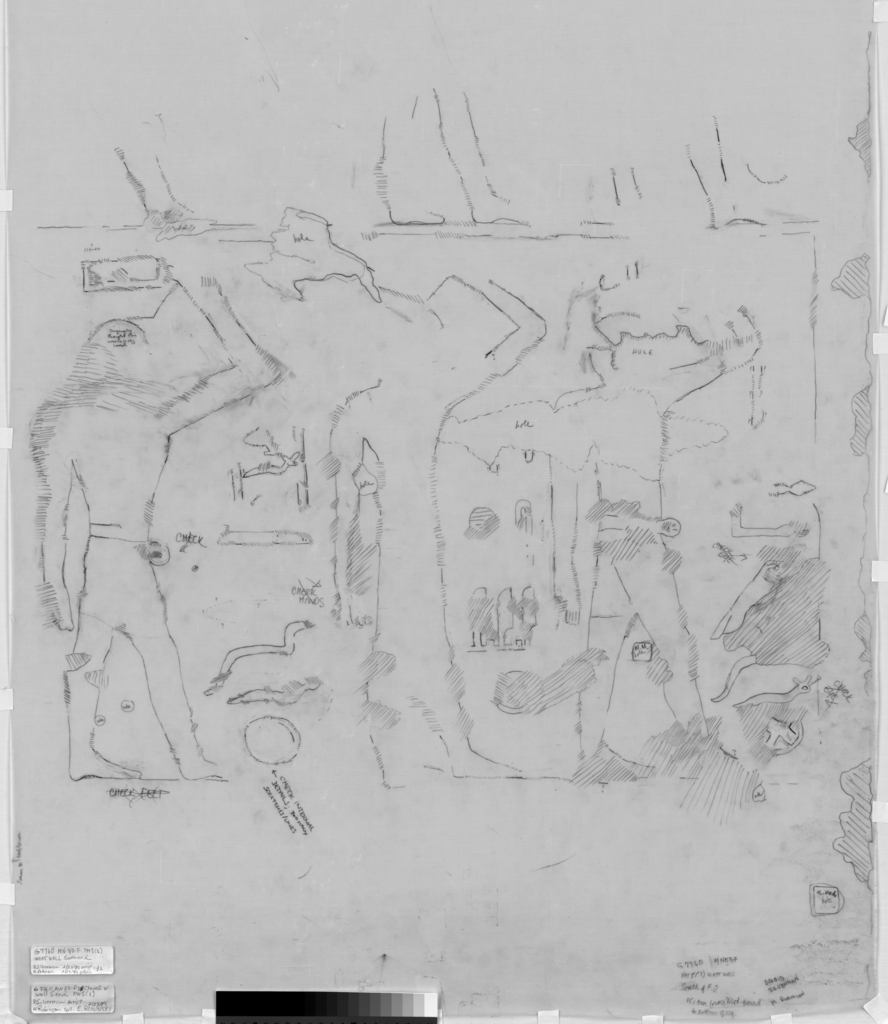 Drawings: G 7760: relief from W wall, S end