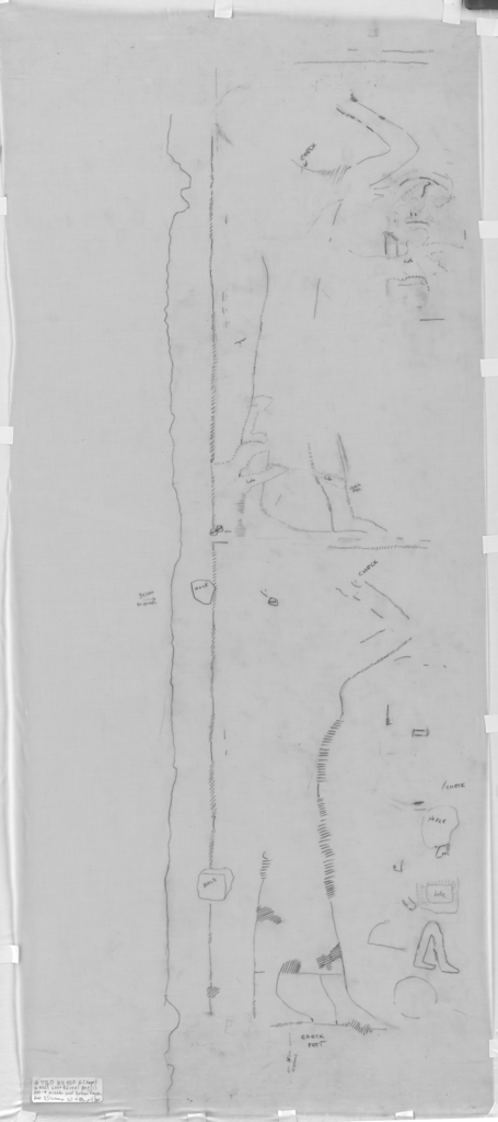 Drawings: G 7760: relief from W wall, left reveal, middle and bottom registers