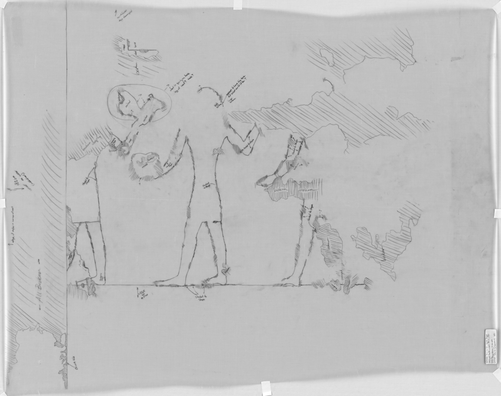 Drawings: G 7550: relief from S chapel, N wall