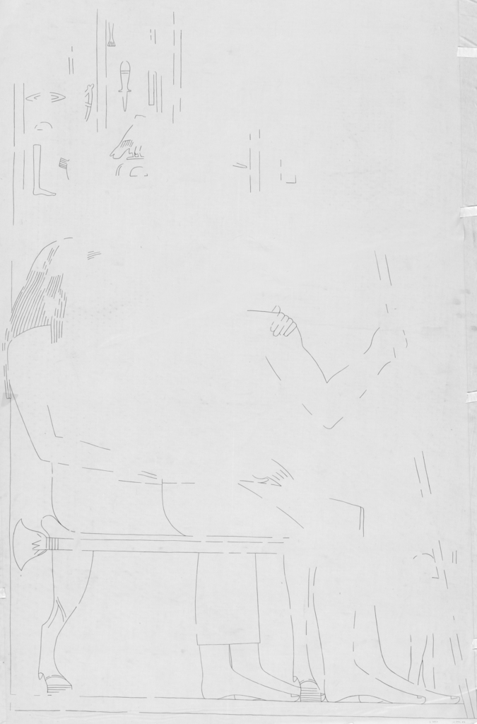 Drawings: G 7810: relief from chapel, N wall