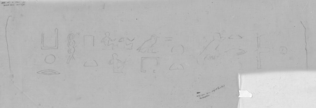 Drawings: G 7721: relief from second drum from N