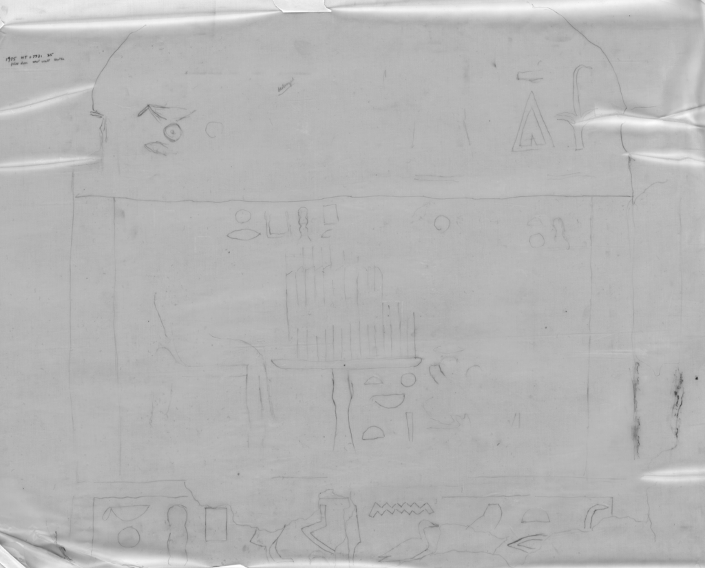 Drawings: G 7721: relief from W wall, false door