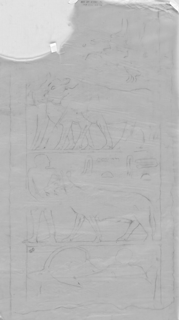 Drawings: G 7721: relief from S column, S side