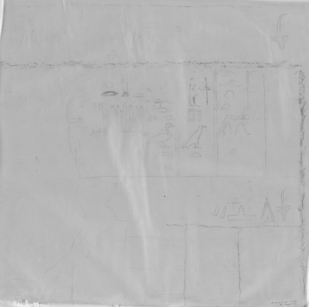 Drawings: G 7721: relief from S side of W wall, false door
