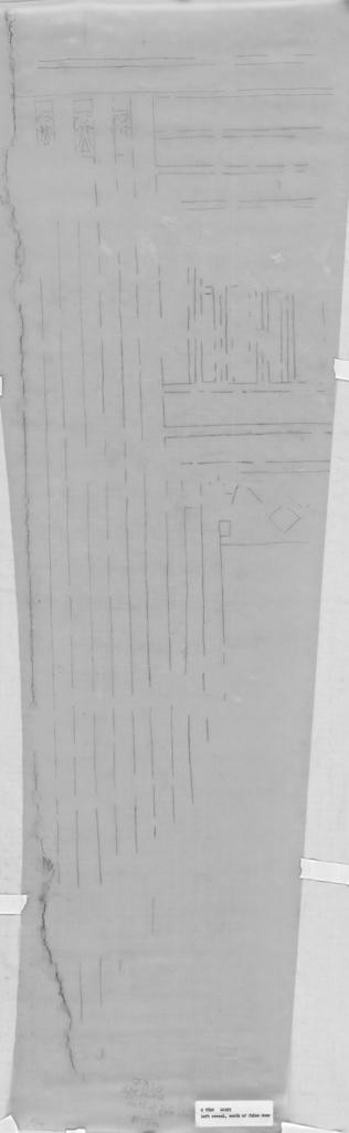 Drawings: G 7810: relief from left reveal, S of false door
