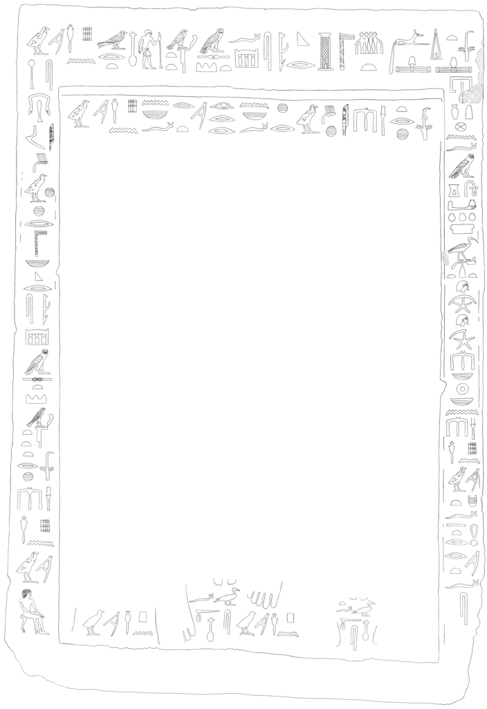 Drawings: G 2197: inscriptions from pseudo-group statue of Penmeru