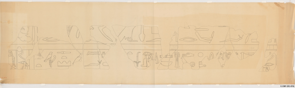 Drawings: G 2381: relief