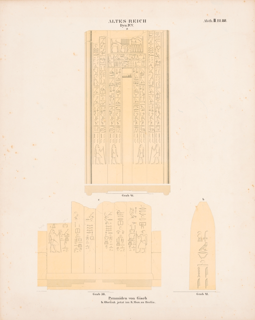 Drawings: Relief from G 5330, Lepsius 38, unidentified obelisk