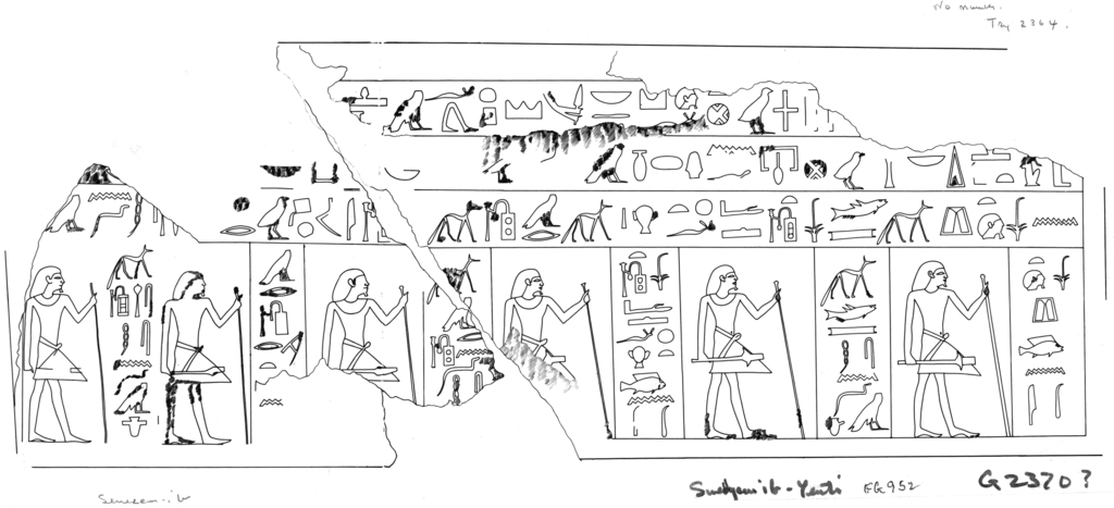 Drawings: G 2370(?): relief, procession of figures