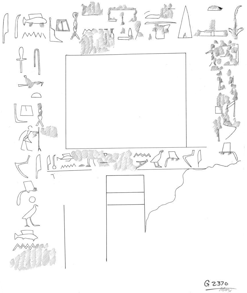 Drawings: G 2370: relief from false door
