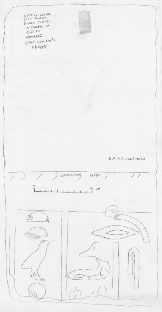 Drawings: G 2150: relief from loose block, stored in chapel, menu list