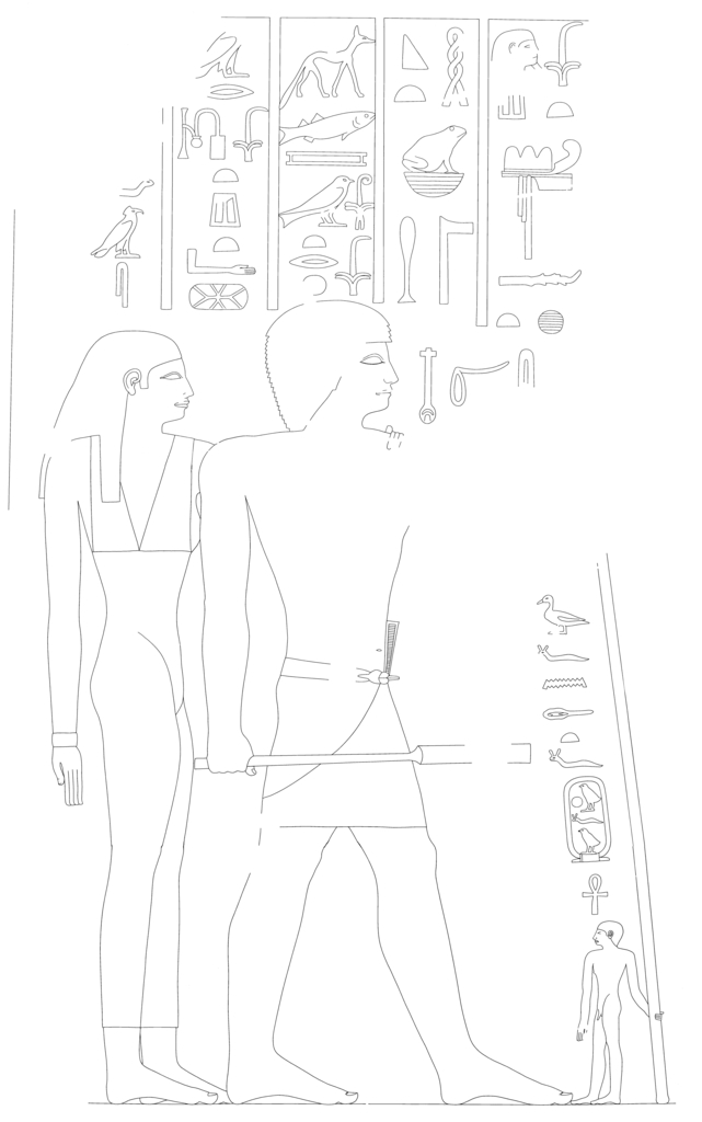 Drawings: G 4940: relief from inner chapel, N wall