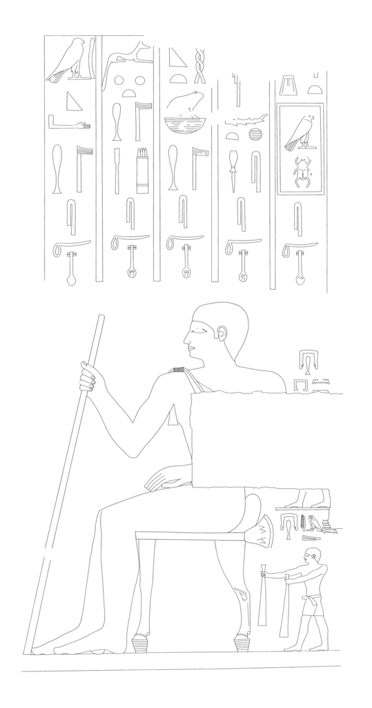 Drawings: G 4940: relief from inner chapel, S wall