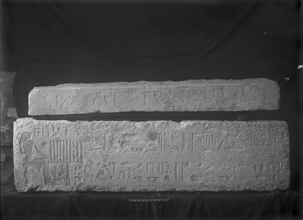 Object(s) photograph: Site: Giza; view: G 5232, G 5221