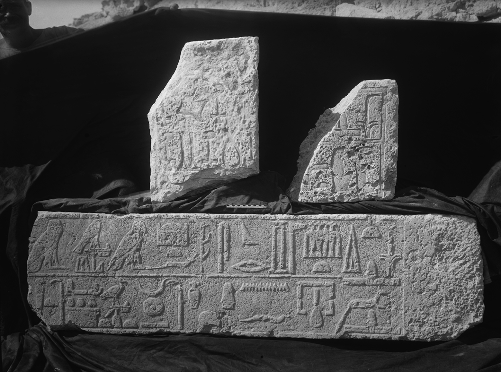 Object(s) photograph: Site: Giza; view: G 7211