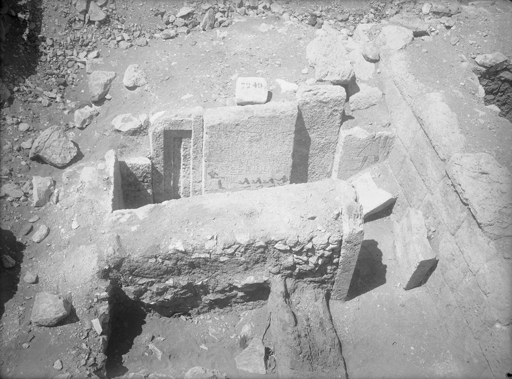 Eastern Cemetery: Site: Giza; View: G 7249, G 7247