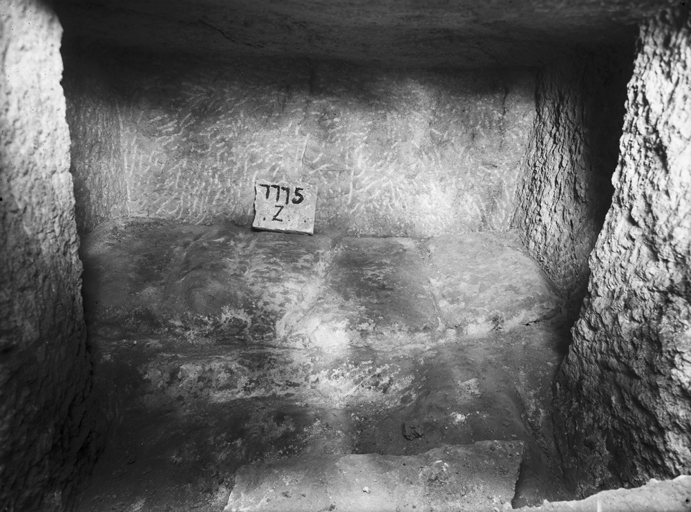 Eastern Cemetery: Site: Giza; View: G 7775