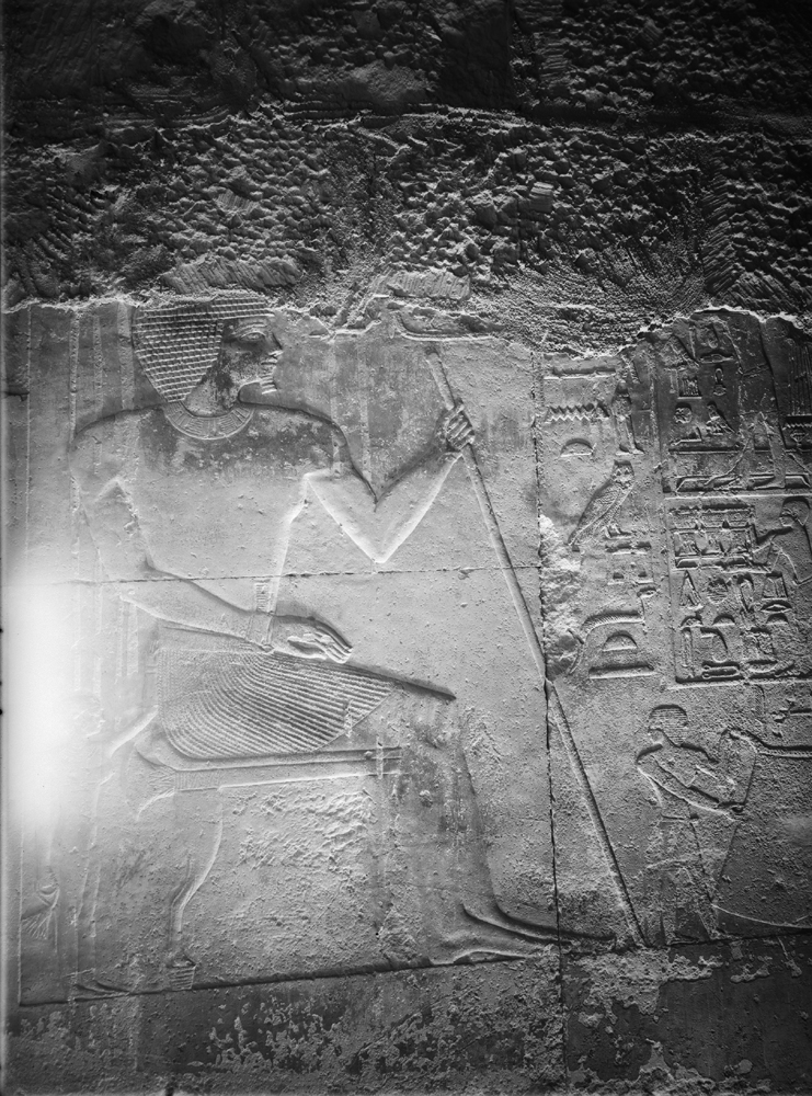 Eastern Cemetery: Site: Giza; View: G 7130-7140