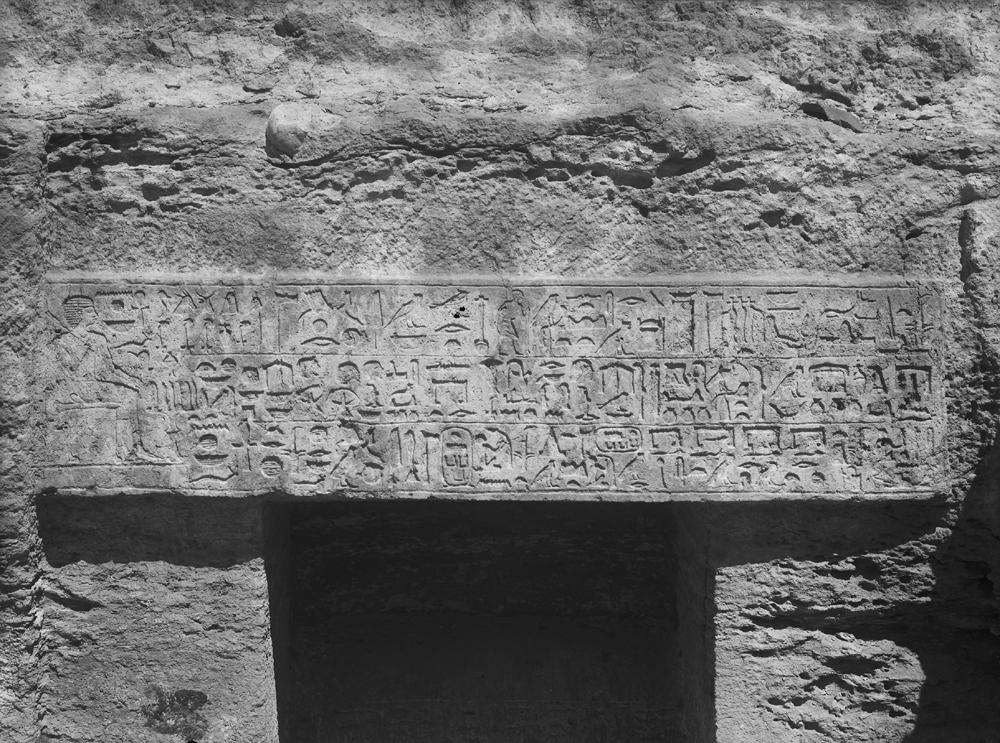Menkaure Quarry Cemetery: Site: Giza; View: MQ 130